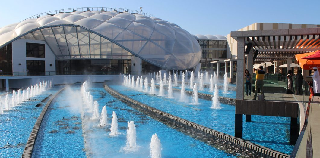 The Welcome Pavilion Water Feature