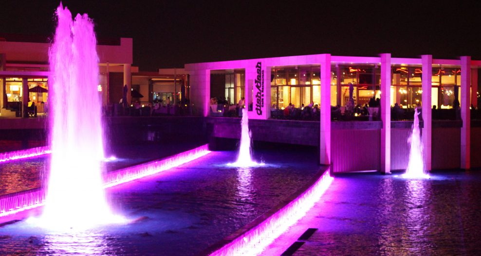 The Welcome Pavilion Water Feature at Ferrari World