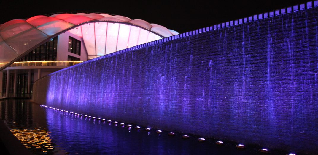 The Welcome Pavilion Waterwall